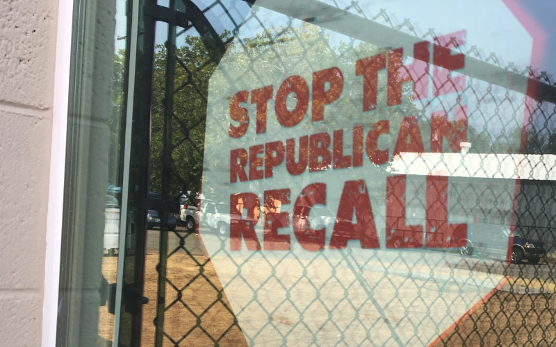 Stop the Recall